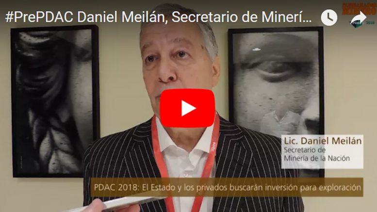 video_meilan